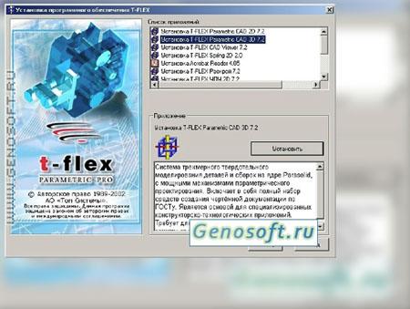 Программу автокад 2006 русская версия